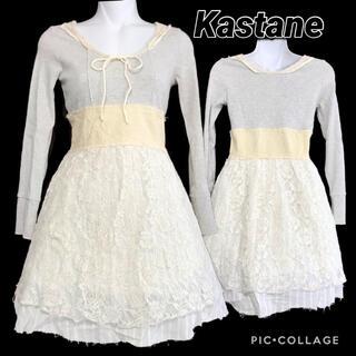 カスタネ(Kastane)のKastane  異素材切り替えチュニック(チュニック)