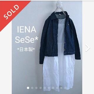 イエナ(IENA)の購入不可専用☆日本製SeSe IENA 胸元ポケットが大人可愛いデニムジャケット(Gジャン/デニムジャケット)