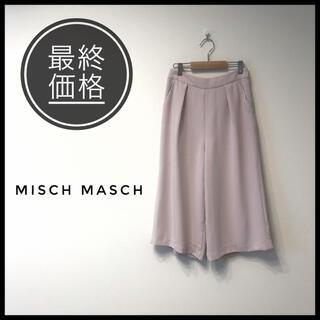 ミッシュマッシュ(MISCH MASCH)の【SALE!】MISCH MASCH パンツ ピンク Sサイズ(その他)