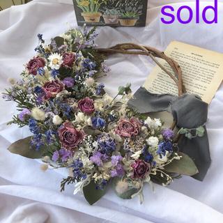 パープルの薔薇とブルーの小花のドライフラワーリース(ドライフラワー)
