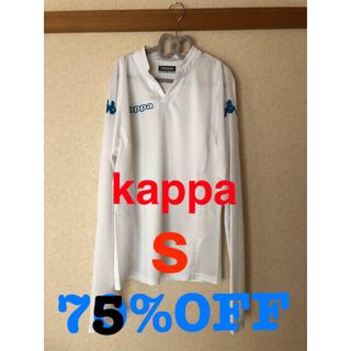 カッパ(Kappa)のカッパ シャツ 長袖 練習着 サッカー フットサル メンズ ホワイト S(ウェア)