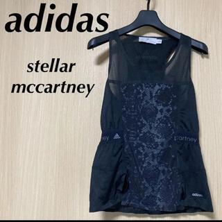 アディダスバイステラマッカートニー(adidas by Stella McCartney)のアディダス ステラマッカートニー レディース XSタンクトップ ウェア   ヨガ(ヨガ)