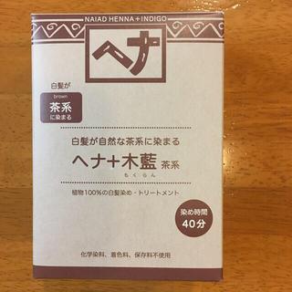 ナイアード(naiad)のナイアード  茶系 100g   るーたん様専用です💕(白髪染め)