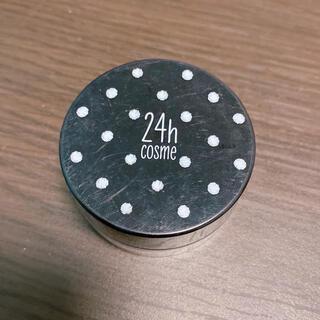 ニジュウヨンエイチコスメ(24h cosme)の24hコスメ パウダー(フェイスパウダー)
