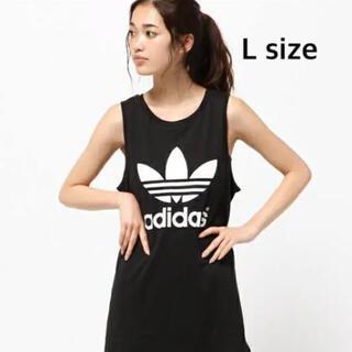 アディダス(adidas)のアディダスオリジナルス ミニワンピース Lサイズ(ミニワンピース)