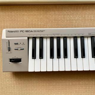 ローランド(Roland)のRoland PC-180A 49鍵 MIDIキーボード・コントローラー 美品(MIDIコントローラー)