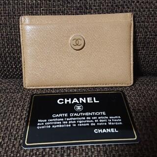 CHANEL - CHANEL 名刺入れ カードケース