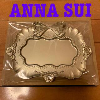 アナスイ(ANNA SUI)のANNA SUI♡メイクアップトレイ(その他)