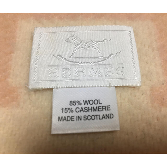 Hermes(エルメス)のエルメス ブランケット キッズ/ベビー/マタニティのこども用ファッション小物(おくるみ/ブランケット)の商品写真