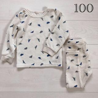 シマムラ(しまむら)の大人気◆パジャマ◆恐竜 100 白 青 ルームウェア(パジャマ)