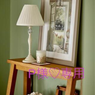 ローラアシュレイ(LAURA ASHLEY)の専用☆ローラアシュレイ Ellis Table Lamp Cream 1台(テーブルスタンド)