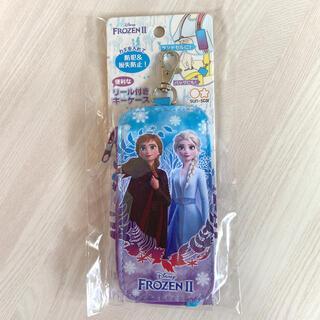 ディズニー(Disney)の新品未使用 アナと雪の女王 フローゼンII リール付きキーケース キーホルダー(キーケース)