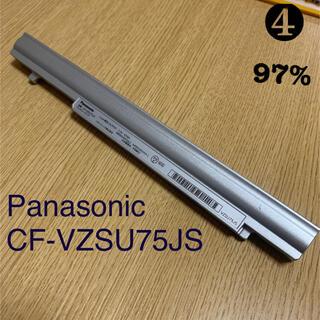 パナソニック(Panasonic)のLet's note バッテリー CF-VZSU75JS         .4(ノートPC)