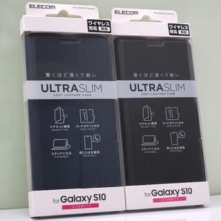 2個セット Galaxy S10 用 薄型 手帳型ケース 紺+黒(Androidケース)