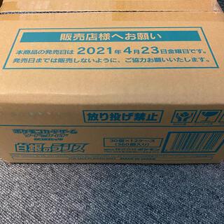 ポケモン(ポケモン)のポケカ白銀のランス 1カートン (Box/デッキ/パック)