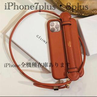 エイミーイストワール(eimy istoire)のiPhone7plus 8plus ケース(iPhoneケース)