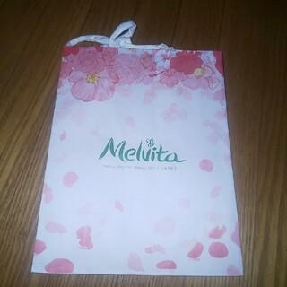 Melvita ショップ紙袋