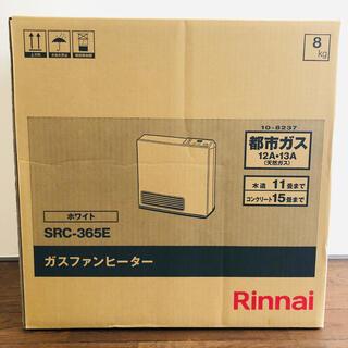 リンナイ(Rinnai)の新品 リンナイ Rinnai SRC-365E 都市ガス ガスファンヒーター (ファンヒーター)
