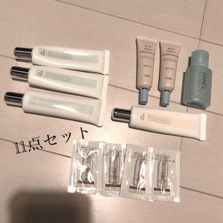 ディープログラム(d program)の資生堂・dプログラム・薬用・スキンケアベース・CC ・ニキビ・敏感肌・化粧下地(化粧下地)
