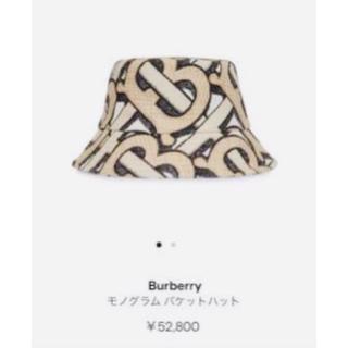 バーバリー(BURBERRY)のburberry バケットハット(ハット)