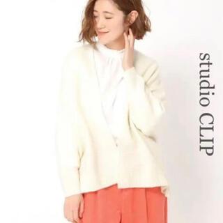スタディオクリップ(STUDIO CLIP)の新品未使用 studio clip ドルマンカーディガン Mサイズ 羊毛(カーディガン)