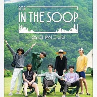 ボウダンショウネンダン(防弾少年団(BTS))のBTS IN THE SOOP BEHIND日本語字幕 高画質(ミュージック)