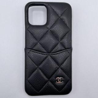 シャネル(CHANEL)の美品 シャネル iPhone11proケース マトラッセ キャビアスキン(iPhoneケース)