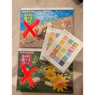 ヤマハ(ヤマハ)の新品未開封、ヤマハ おんがくなかよしコース CD&DVD(キッズ/ファミリー)