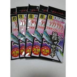 【新品】DASH 遠投 サビキ 仕掛け 8号3本針2組 5枚セット(ピンクラメ)(釣り糸/ライン)