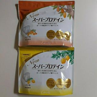 Curves カーブス スーパープロテイン ココア味 レモン味 冊子付き(プロテイン)
