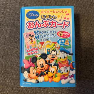 ヤマハ(ヤマハ)のミッキーといっしょ たのしい 音符カード おんぷカード (ディズニー)(知育玩具)