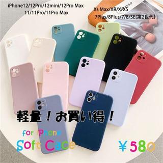 iPhone11 12 pro max mini 他各種 スマホケース(iPhoneケース)