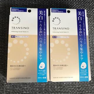 トランシーノ(TRANSINO)のトランシーノ 薬用美白シートマスク 4枚×2セット(パック/フェイスマスク)