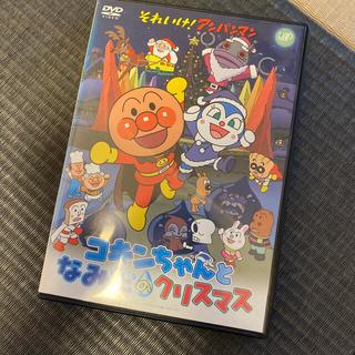 アンパンマン - アンパンマン DVD