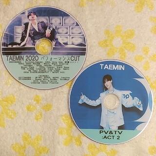 シャイニー(SHINee)のTAEMIN☆DVD 2枚セット♪(ミュージック)