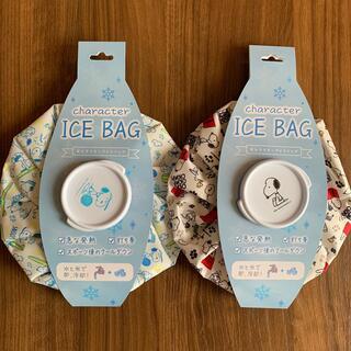 スヌーピー(SNOOPY)のスヌーピー   アイスバッグ   2個セット   新品未使用 お値下げ中(その他)
