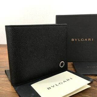 ブルガリ(BVLGARI)の未使用品 BVLGARI 札入れ 38116 ブラック ブルガリ 446(折り財布)