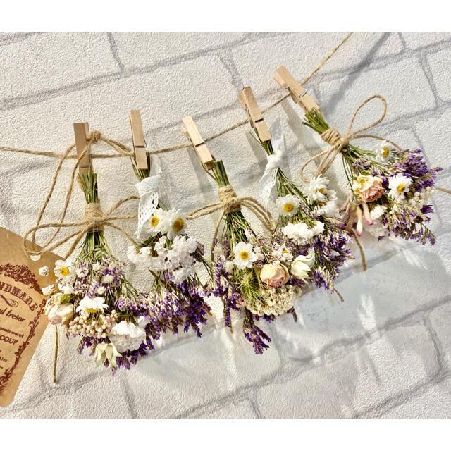 ドライフラワー スワッグ ガーランド❁269 紫 白 薔薇 スターチス 花束♪ ハンドメイドのフラワー/ガーデン(ドライフラワー)の商品写真