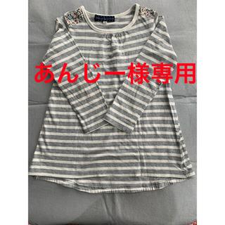 エスティークローゼット(s.t.closet)のs.t.closet カットソー チュニック丈 120(Tシャツ/カットソー)