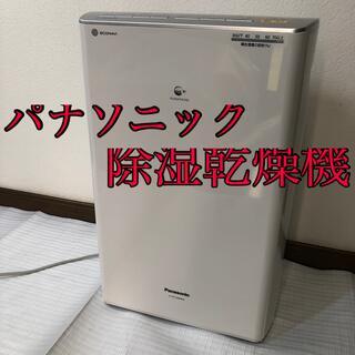 Panasonic - 動作品 パナソニック 除湿乾燥機 F-YC120HKX  衣類乾燥機