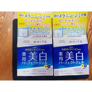 コーセーコスメポート(KOSE COSMEPORT)の♥️2箱セット美白モイスチュアマイルド ホワイト パーフェクトジェル(100g)(オールインワン化粧品)