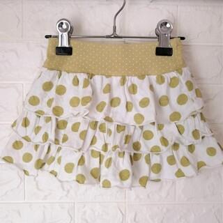 ハッカキッズ(hakka kids)のHAKKA KIDS ドットティアードスカート 100(スカート)