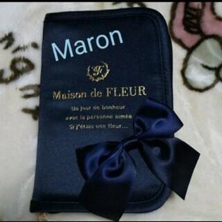 Maison de FLEUR - パスポートSケース