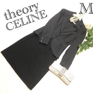 theory - セオリージャケットとセリーヌスカートのセット♡安心の匿名配送♡セットアップスーツ