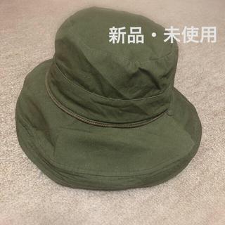 シマムラ(しまむら)の【しまむら】新品・未使用 ハット 57.5cm(ハット)