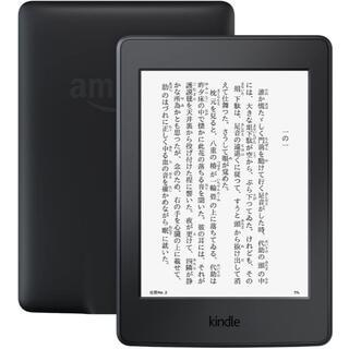 アンドロイド(ANDROID)のKindle ペーパーホワイト電子書籍 第7世代 4GB  Wi-Fi ブラック(電子ブックリーダー)