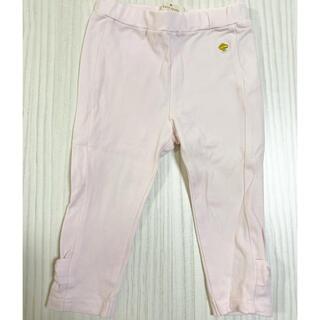 ケイトスペードニューヨーク(kate spade new york)のケイトスペード キッズ ピンク 100 パンツ ボトム ズボン(パンツ/スパッツ)