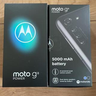 モトローラ(Motorola)のmoto rola moto g8 POWER 2台セット モトローラー(スマートフォン本体)