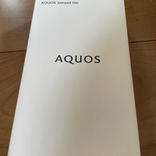 シャープ(SHARP)の新品未使用 AQUOS SHARP シャープ sh-RM15 (スマートフォン本体)