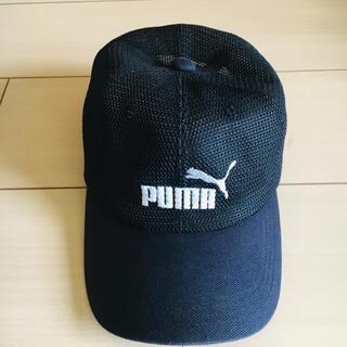 プーマ(PUMA)の【yuuha様専用】プーマ キッズ用 帽子(帽子)